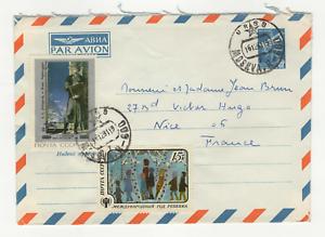 RUSSIE-CCCP-2-timbres-amp-1-entier-postal-sur-lettre-ancienne-L752