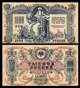 South-Russia-Rostov-Branch-1000-Rubles-CIVIL-WAR-1919-White-Army-Denikin-Coss