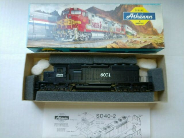 ILLINOIS CENTRAL IC 2 ATHEARN 73322 40/' BEADED Z-VAN TRAILERS