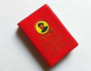China-Little-Red-Book-Quotations-Chairman-Mao