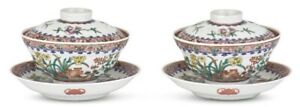 Pair Of Chinese Jiaqing Red Mark, Porcelain Bowls With Cover And Under-plates