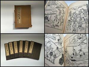 Japones-1930s-Libro-Vtg-6pc-Samurai-Kanji-Kimono-Comerciantes-Monocromo-R146