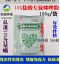 Levamisole Hydrochioride Powder 100g Dewormer For Pet//Poultry//Livestock worm