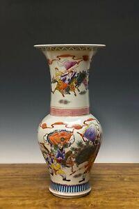 Chinese-Qing-Kangxi-MK-Wucai-Famille-Verte-Figure-Phoenix-Tail-Porcelain-Vase