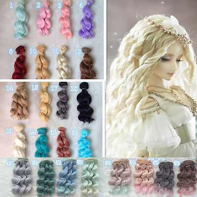 GLOA 15cm Doll Wig Long Straight Synthetic Fiber Wig Hair Extension for BJD SD Doll Accessory