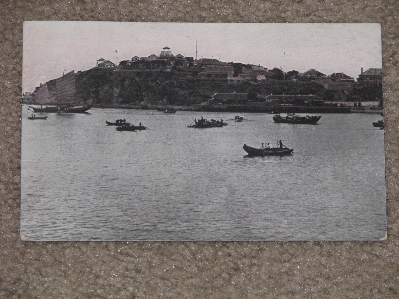 Chefoo Harbor, China, Great Gateway to China, 1910, used vintage card