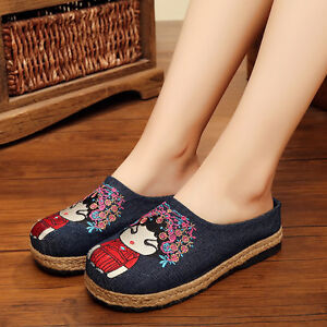 Image is loading Women-Chinese-Old-Beijing-Cloth-Shoes-National-Style-