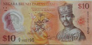 Brunei-2011-10-Ringgit-note-D-8-765195