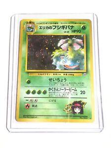 Erika S Venusaur 003 Gym Challenge Holo Rare Japanese Pokemon Card Nm Ebay