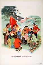PROPAGANDA CHINA MAO SOLDIER CIVILIAN RED BOOK COMMUNISM ART POSTER PRINT LV6988