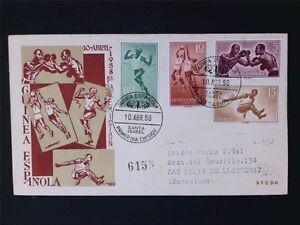 GUINEA-ESPANOLA-FDC-1958-SPORT-BASKETBALL-BOXEN-BOXING-RUNNING-c6122