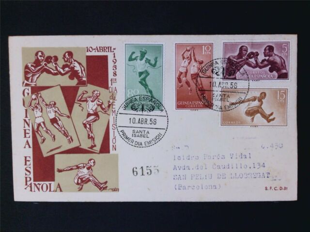 GUINEA ESPANOLA FDC 1958 SPORT BASKETBALL BOXEN BOXING RUNNING c6122