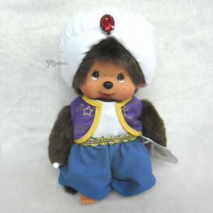"Monchhichi S Size 8/"" Plush MCC Modern Doll with her Buddy 258500 ~~ RARE ~~"
