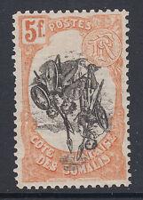 Somali Coast Sc 63 MLH. 1903 5f Somali Warriors with  INVERTED CENTER