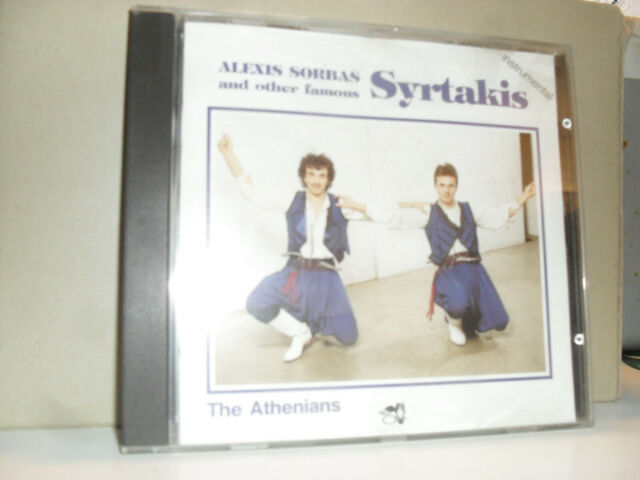 The Athenians – Alexis Sorbas And Other Famous Syrtakis