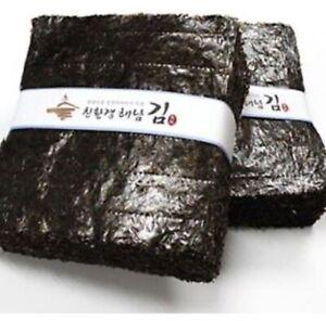 Raw Organic Nori 300 Sheets Seaweed Vegan Sushi Wrap Paper Rolls