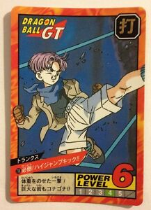 Dragon ball GT Super battle Power Level 710