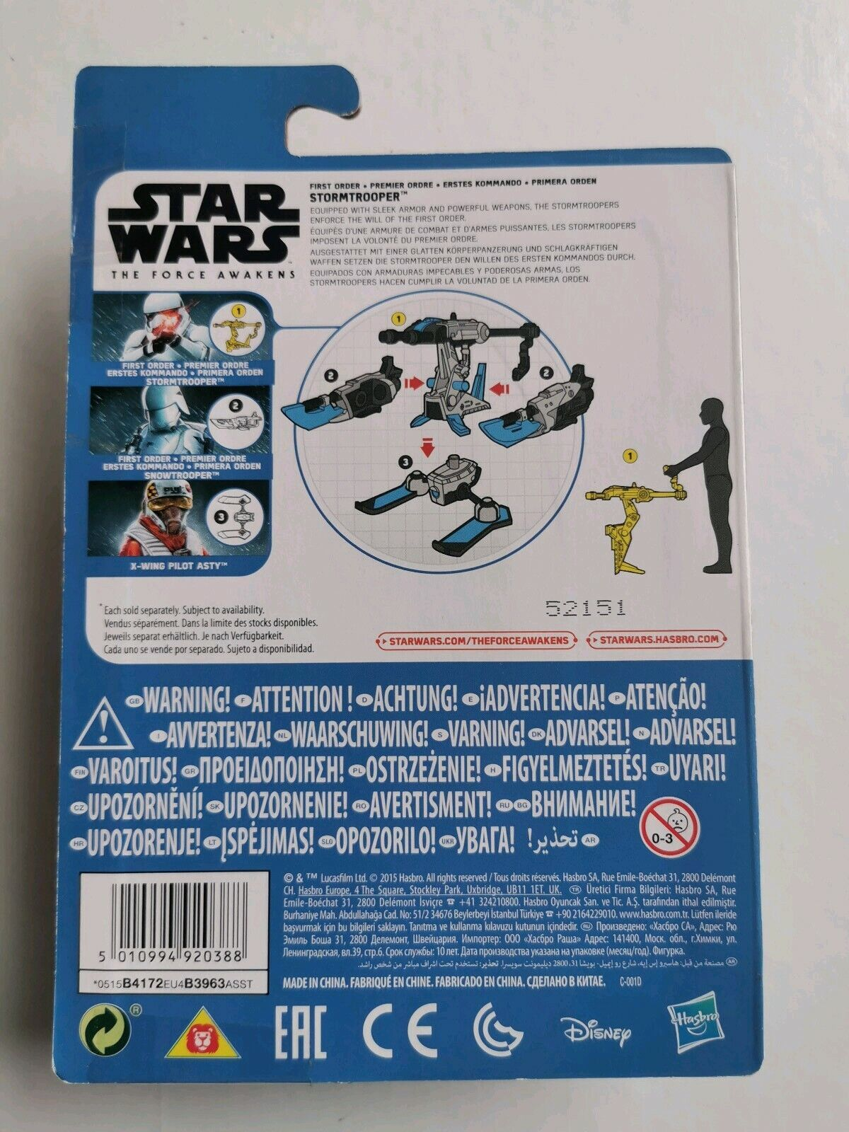 StarWars collection : STAR WARS FIG DE 10 CM STORMTROOPER SERIE THE FORCE AWAKENS SOUS BLISTER NEUF