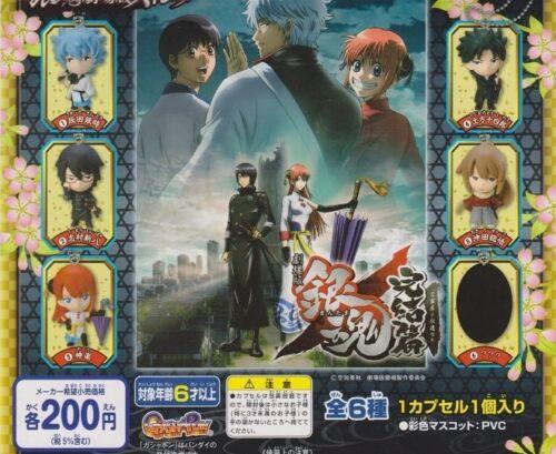 Bandai Gintama Movie Final Kanketsu-hen Swing Keychain Key chain Figure