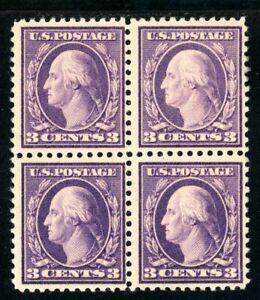 USAstamps-Unused-VF-US-1917-Washington-Violet-Block-Scott-501-OG-MNH