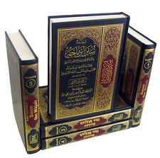 Sunan Ibn Majah - Arabic / English (5 Volume Set)