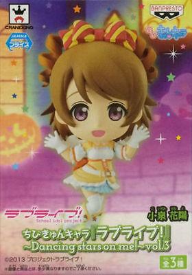Hanayo Koizumi Chibi Kyun Chara Figure Dancing stars on me! LOVE LIVE! Banpresto