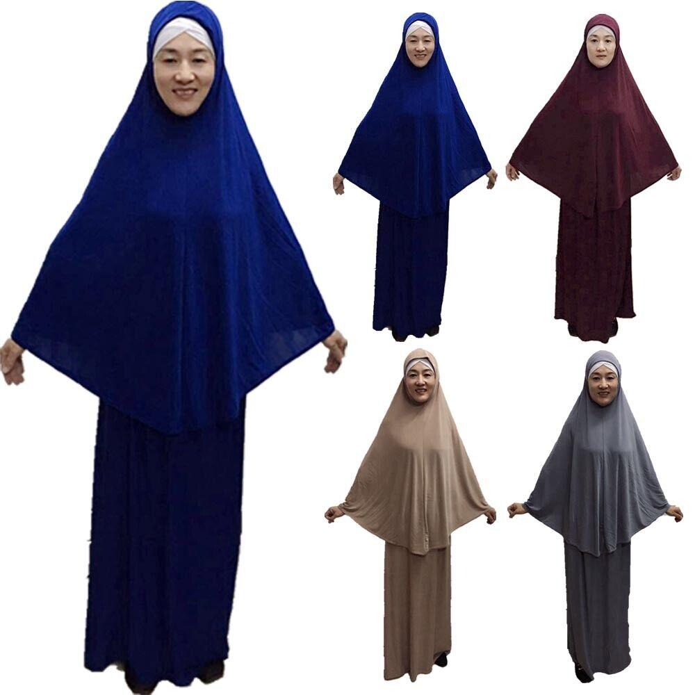 Muslim Women Overhead Khimar Hijab Dress Two-Piece Set Abaya Islamic Prayer Robe