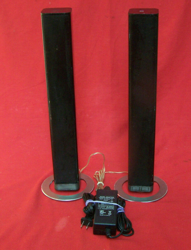 bauhn jn-1032 2.1 multimedia right & left computer speakers