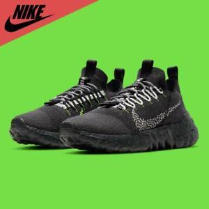 Nike Space Hippie 01 Anthracite Volt (DJ3056-001)