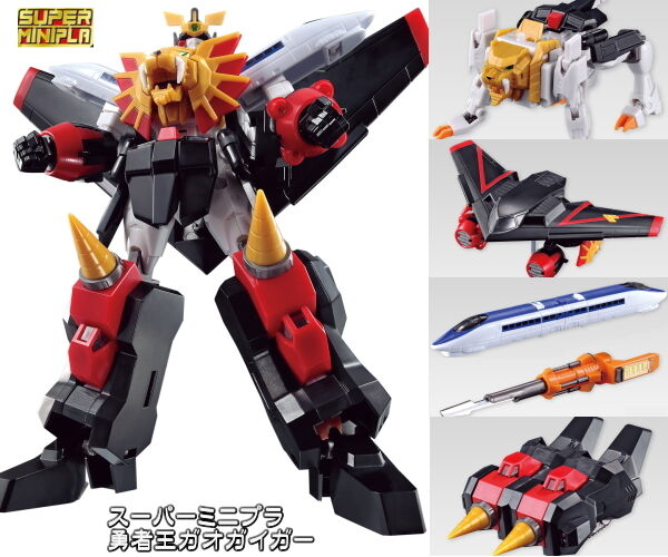 Super Robot Wars Super Mini-Pla The King of Braves GaoGaiGar Stealth Liner Gao