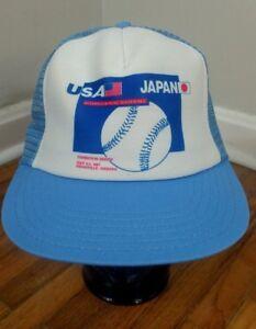 2ec3720906564 NOS Vintage 80s USA vs Japan Baseball Hat Cap Snapback Mesh Trucker ...