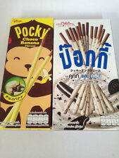 GLICO POCKY CHOCOLATE BISCUIT STICKS COOKIES n' CREAM FLAVOR and BANANA FLAVOR