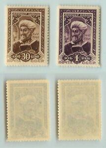 Russia-USSR-1942-SC-857-858-Z-728a-799-MNH-d8041