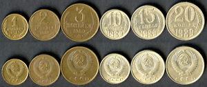 100% Vrai Urss Ussr Cccp Russie Russia 1 2 3 10 15 20 Kopeks 1989 Avoir Une Longue Position Historique
