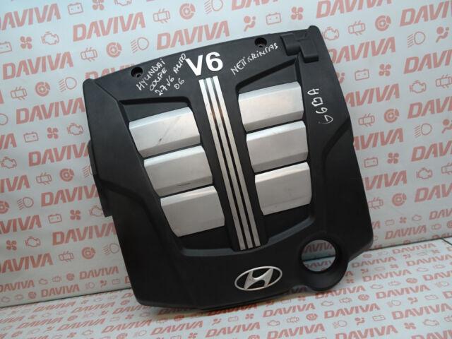 HYUNDAI COUPE 2006 2.7 PETROL V6 ENGINE TOP PLASTIC COVER SHEET PROTECTION TRIM