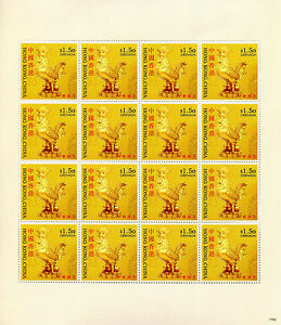 Grenada 2017 MNH Year of Rooster $1.50 16v M/S III Chinese Lunar New Year Stamps