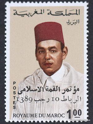 100% Wahr Yt 589 Marokko Briefmarke Neu Hervorragend Gipfel Islamische 1969