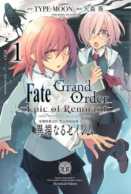 Fate//Grand Order Epic of Remnant 英霊剣豪七番勝負 2 Japanese comic Manga Anime TYPE-MOON