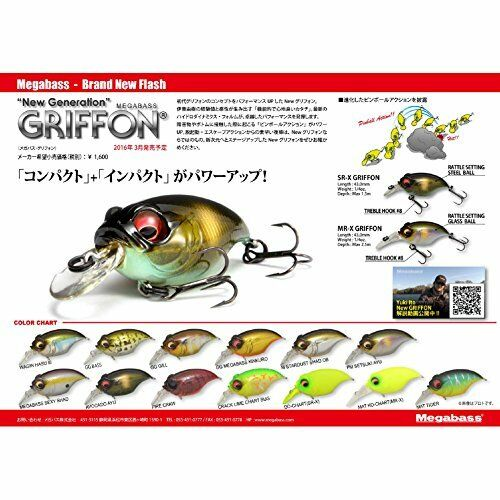Megabass New MR-X GRIFFON WRONG gold HAS III 34197 F S from JAPAN