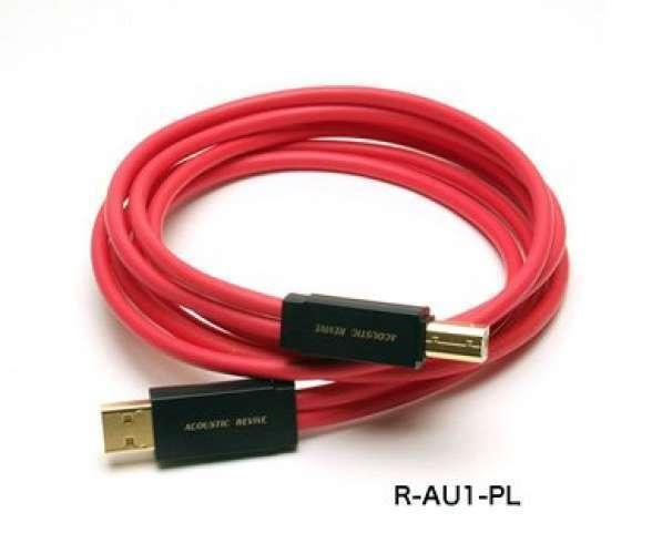 NEW ACOUSTIC REVIVE R-AU1-PL 1.0m Power   Signal complete separate USB cable