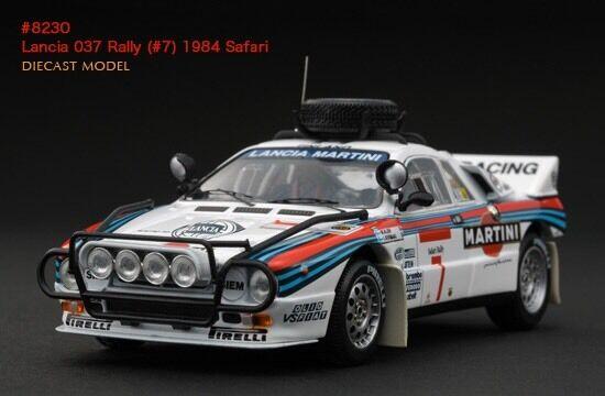 Último lote Hpi LANCIA 037 Martini 1984 Safari Rally 1 43 Modelo