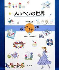 Schwalmer WeiBstickerei Embroidery Cutwork Hardanger Japanese Motif Pattern Book