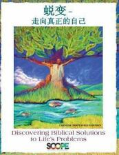 Be Transformed Chinese Translation : Discovering Biblical Solutions to Life's...
