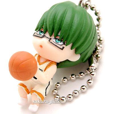 Shintaro Midorima Kuroko no Basuke Basketball ALL STAR mini Figure Key Chain JPN