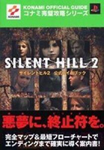 Silent Hill 2 Guía Oficial Tapa Dura 2001 KONAMI PlayStation PS2