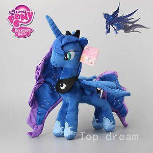 My Little Pony MLP Princess Luna Nightmare Moon Plush Doll ...