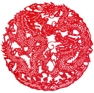 Details about Chinese Gifts Chinese Paper Cuts - Twin Dragons / Traditional  Chinese Dragon Art