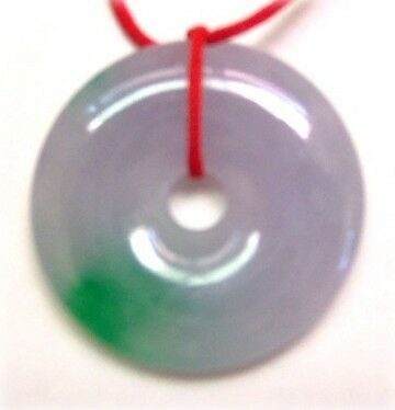 "1/"" Chinese Coin Shape Jade Pendant"