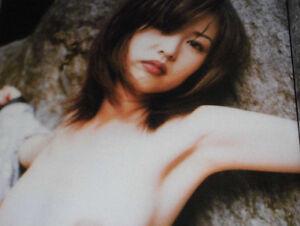 Sexy asiatin Noriko Hamada führt dampfenden solo auf webcam
