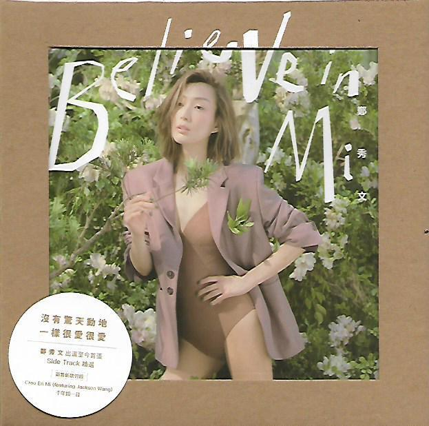 Sammi Cheng Believe in Mi CD 鄭秀文 EW Music 3-disc 2018 ...